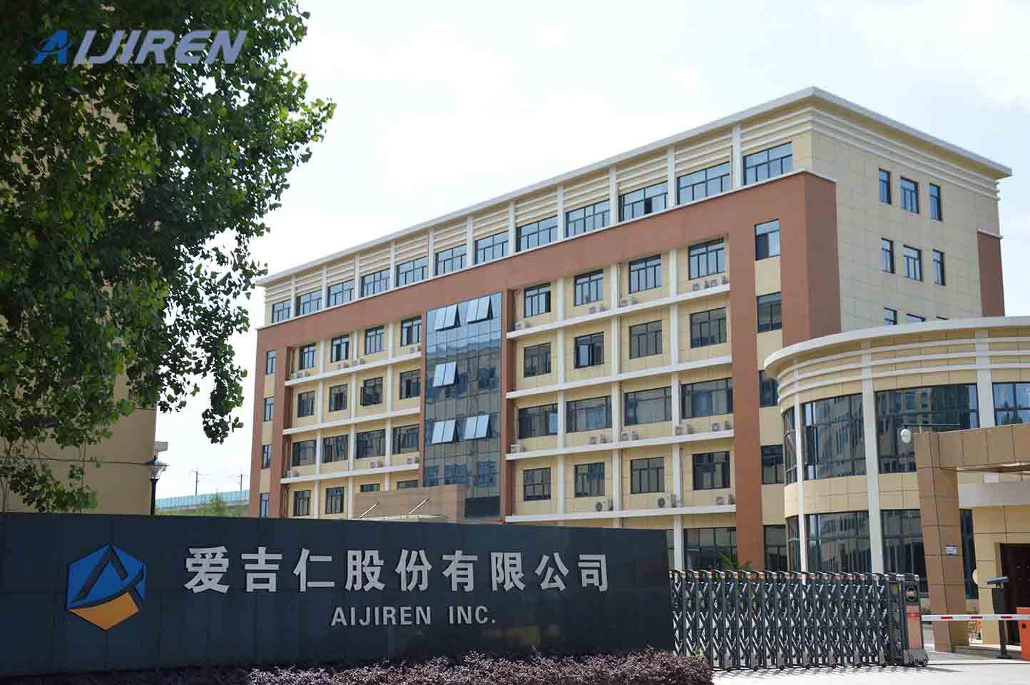20ml headspace vialAijiren's Office Building