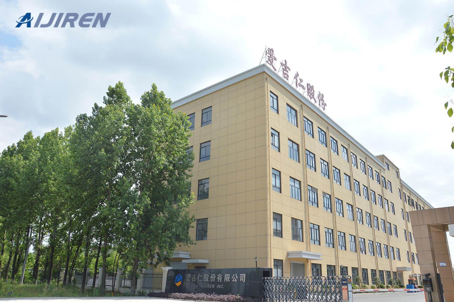 Aijiren's Factory