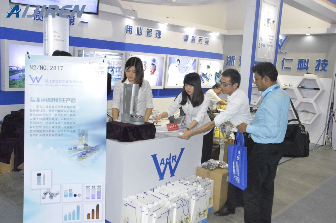 20ml headspace vialAutosampler Vial Factory Participated in the Exhibition
