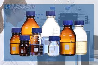Introduction of Aijiren GL45 Reagent Bottle
